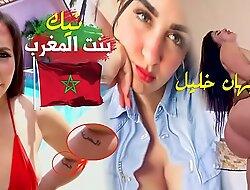 نيك الفنانه المغربية جيهان خليل , مترجم حصريا